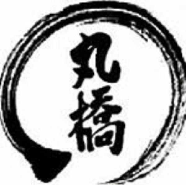 Marubashi Aikido - Iasi