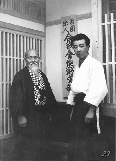 Michio Hikitsuchi Shihan